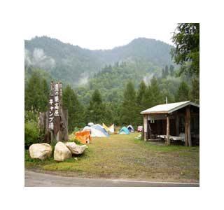清四郎小屋キャンプ場